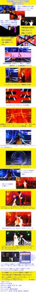 【MMD鬼徹-静止画】独りんぼエンヴィー動画のAviUtl紹介してみる