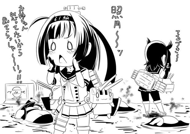 【16春イベ】E2掘り…