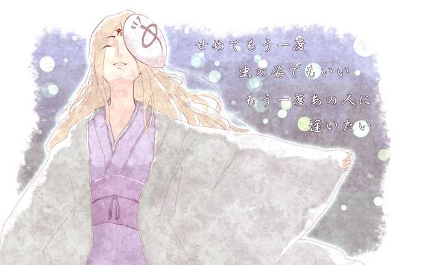 儚い光 Ling さんのイラスト ニコニコ静画 イラスト