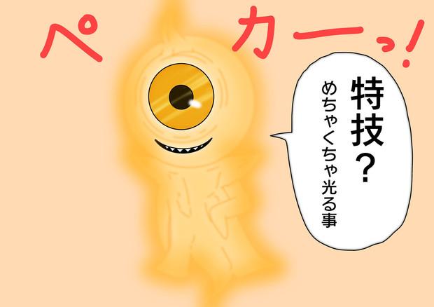 ユルセン ムゲン魂・序章【仮面ライダーゴースト】