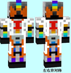 マイクラスキン 仮面ライダーゴースト ムゲン魂