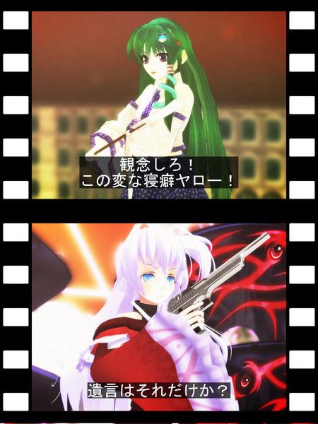 早苗さんは魔界の女神にも厳しいようです
