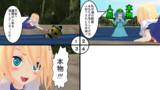 【第2回4コマ漫画の4コマ目選手権】