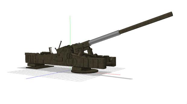M65 280mm カノン砲