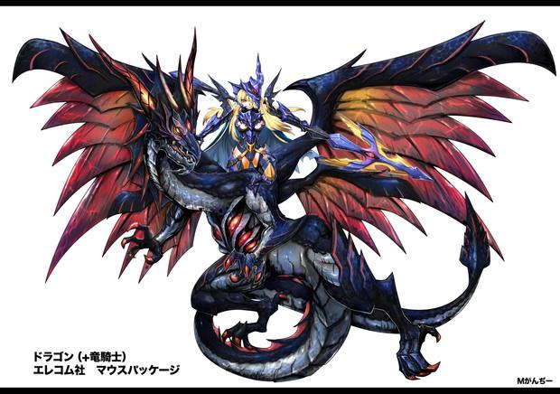 仕事絵イラスト女竜騎士ドラゴン Mがんぢー さんのイラスト