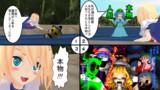 【第2回4コマ漫画の4コマ目選手権】オチ