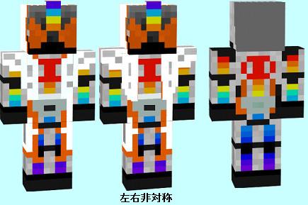 マイクラスキン 仮面ライダーゴースト ムゲン魂/トランジェント