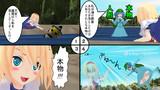 【第2回4コマ漫画の4コマ目選手権】嘘はダメ!