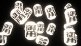 【MMDアクセサリ配布あり】御用提灯
