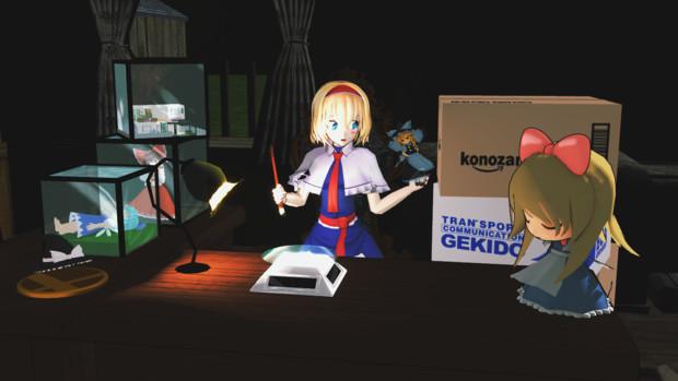 アリスさんの人形工房