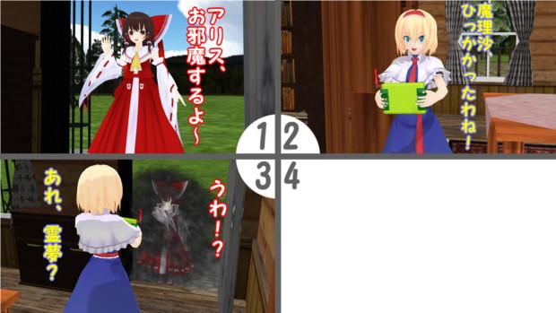【第3回4コマ漫画の4コマ目選手権】