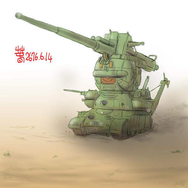 Dタンク生産1056号「愛国号・魂1」