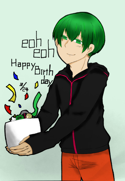 今年もお誕生日おめでとう