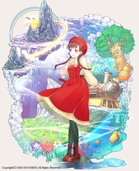 ファンタジー創作絵本少女の幻想世界紀行表紙イラスト はよせな