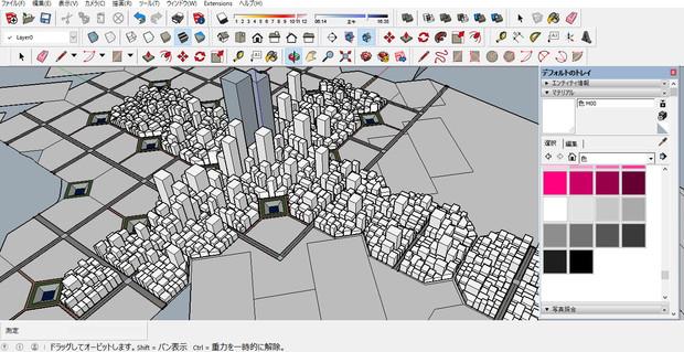 第3新東京市ver2.0の完成は今年...