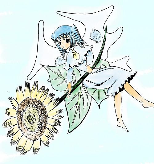 ひまわり妖精