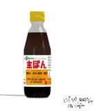 主ぽん(ポン酢)