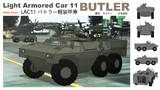 【MMDモデル配布】LAC11 バトラー軽装甲車