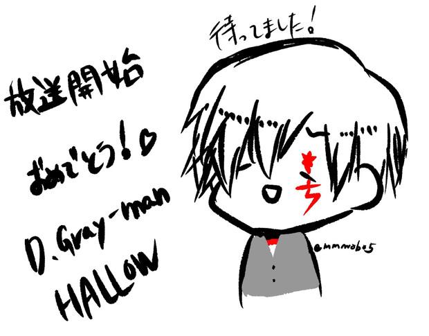 ハログレ放送記念!