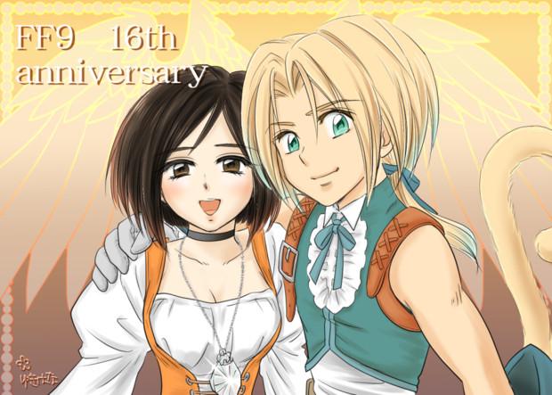 FF9 16th anniversary ①