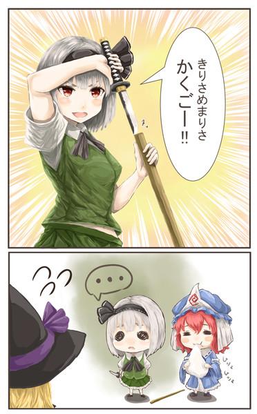 ぽんこつESK侍