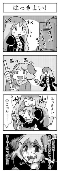 東方よンコマ_57