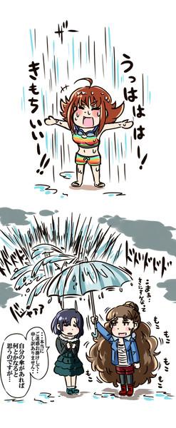 雨の日の西島櫂くんと白菊ほたるちゃん