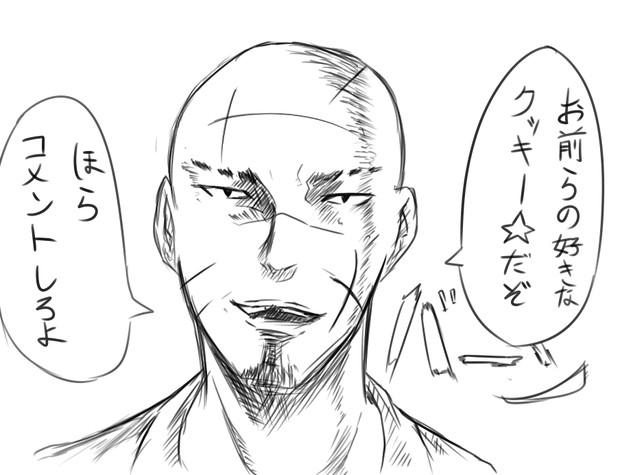 ギロチンのまさゆっキー☆