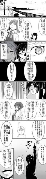 阿武隈ゴールデンスピリッツ #4