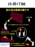 【MMD】ベッド用仕掛け棚の配布
