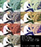 o_Tonemap改変 夏色