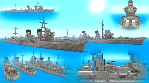 特型駆逐艦 吹雪型 Minecraft Xb...