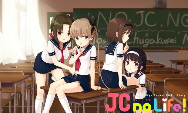 女子中学生達の・・・