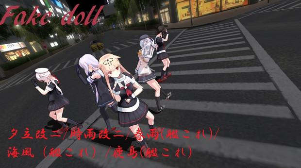 【MMD艦これ】ぽんぷ長式夕立/時雨/春雨/鹿島/海風【face doll】