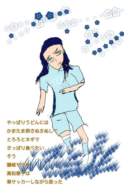カマタマーレ讃岐娘