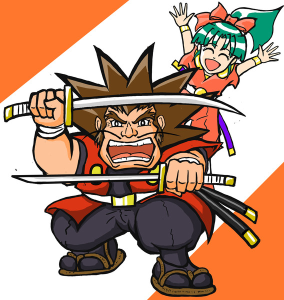 シバラク先生とヒミコ