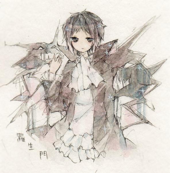 羅生門 汐見ほろ さんのイラスト ニコニコ静画 イラスト