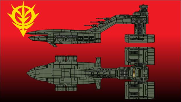 ムサイは名艦にして迷艦