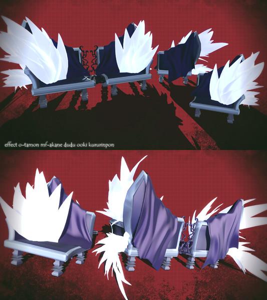 【MMDアクセサリ配布】天界椅子