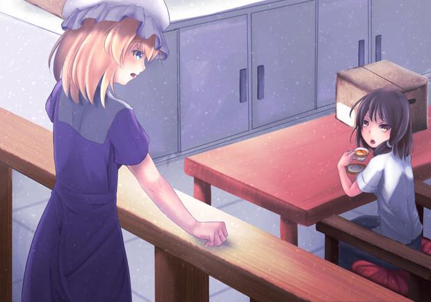 誰もいないはずの空き部屋に紅茶をすする少女がいた