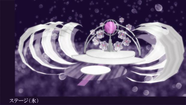 ステージ(氷)