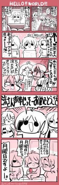 はろーーーーーーーっ!!