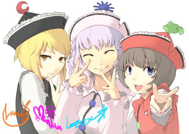 3姉妹ブロマイド