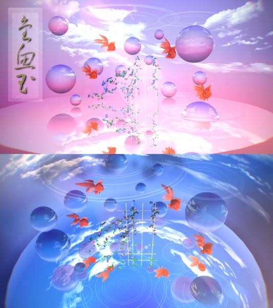 金魚玉ステージ【ステージ配布】