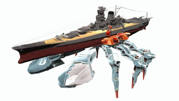 歩行戦艦大和