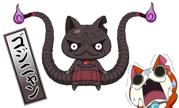 シン妖怪ウォッチ 471 さんのイラスト ニコニコ静画 イラスト