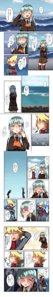 VS鈴谷10