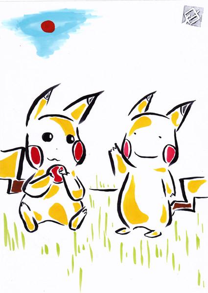 【もどき】ピカチュウとメタモン