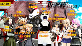 MMD艦これ製作者企画「仮面提督と榛名さん 代理!」