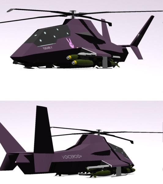 "XAH-102Y ""バシリスク""ゆかり専用機"